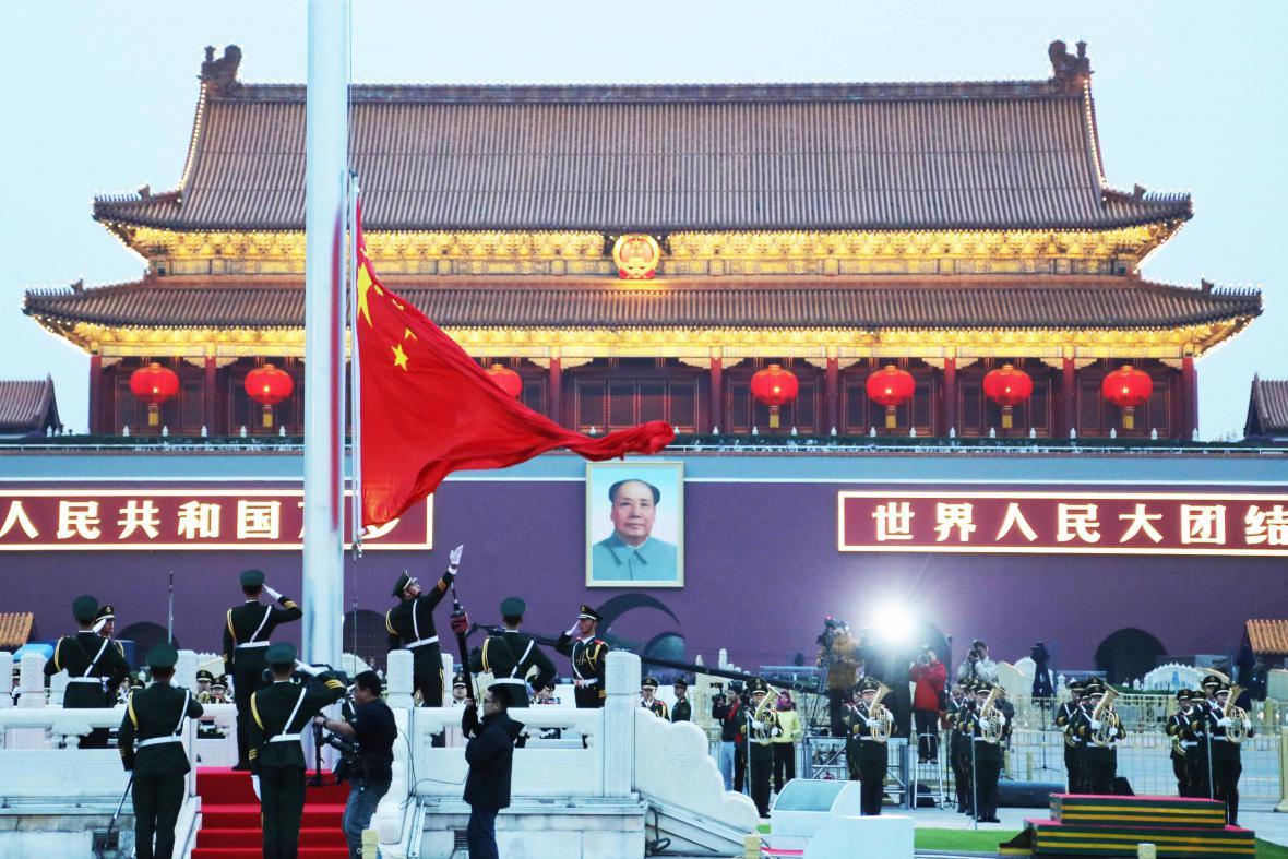 Oslavy 65. výročí vzniku Čínské lidové republiky v Pekingu