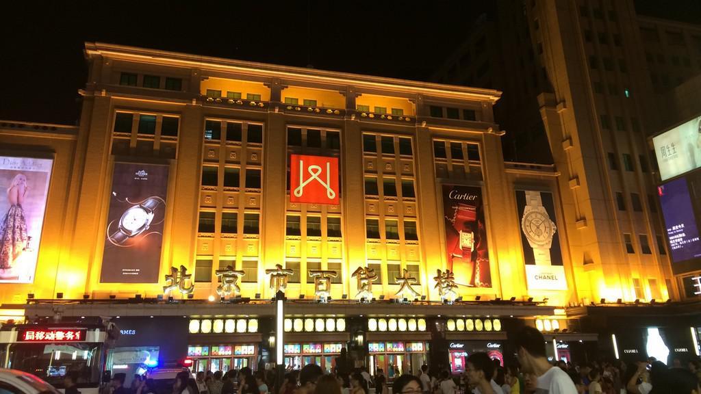 I noční Peking je velice rušný