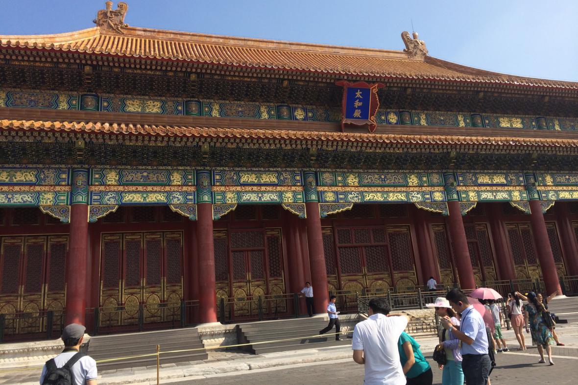 Jeden z paláců v komplexu Zakázaného města