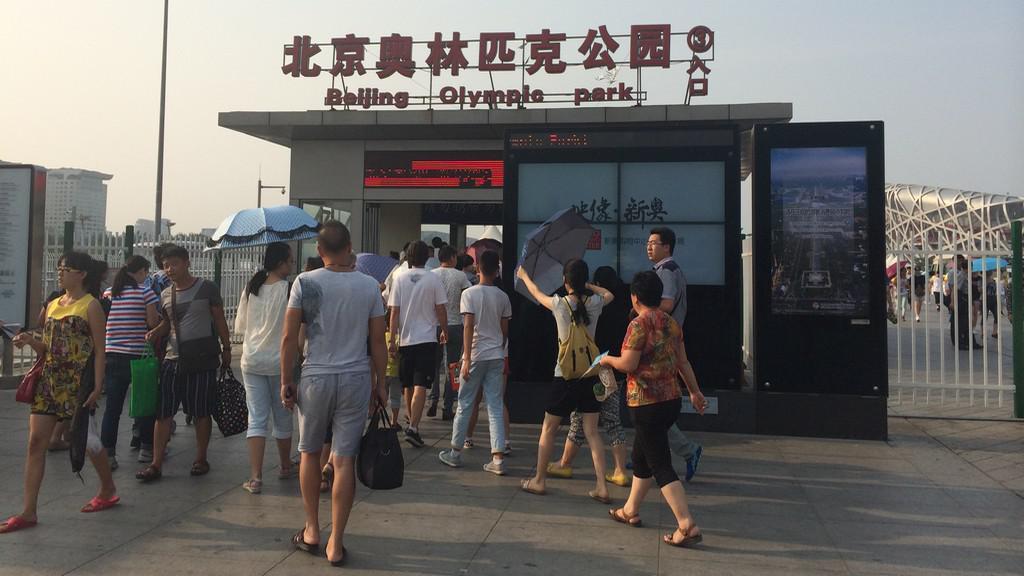 Zájem turistů o olympijský areál je stále velký