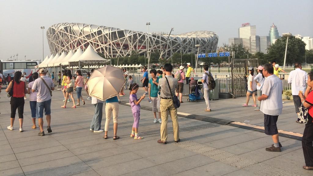 Národní stadion přezdívaný Ptačí hnízdo