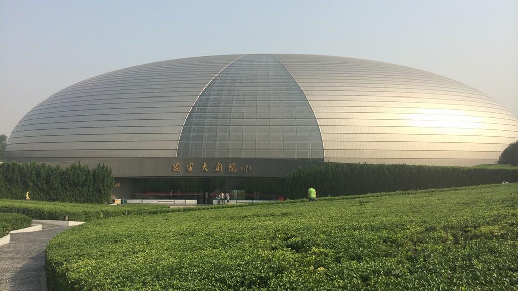 Budova čínského Národního divadla