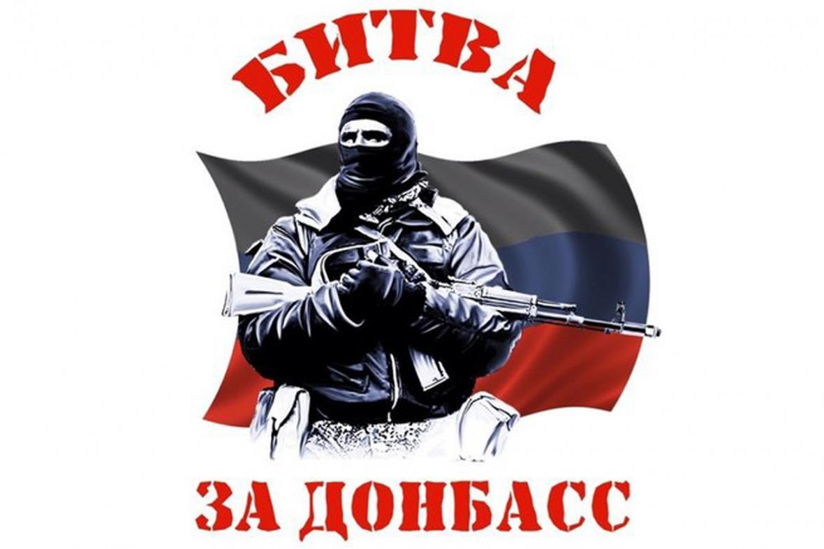 Logo hnutí Bitva o Donbas