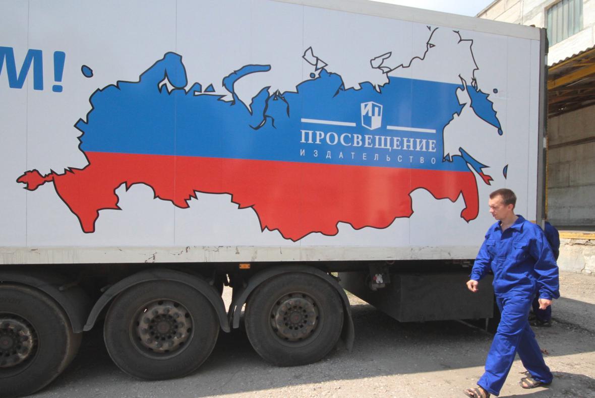 Dodávka knih do škol na Krymu