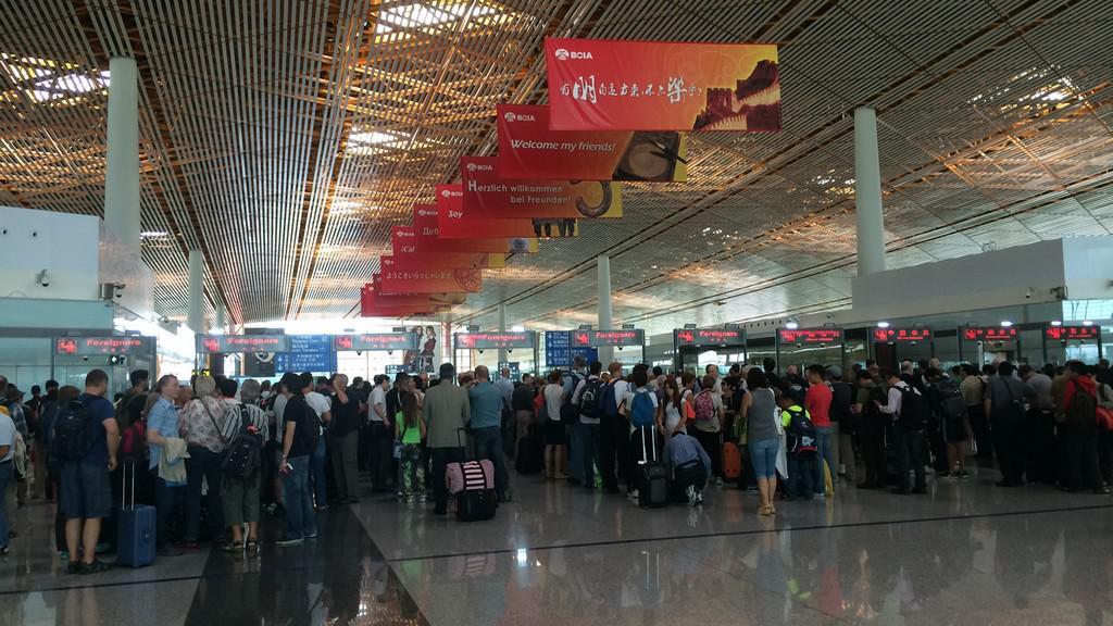 Příletová hala pekingského letiště