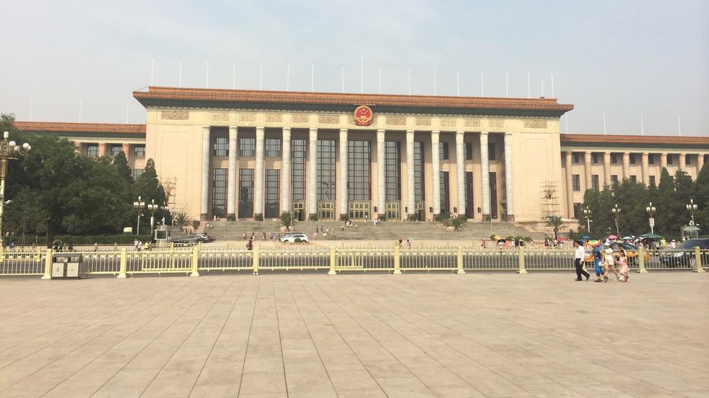 Sídlo čínského parlamentu