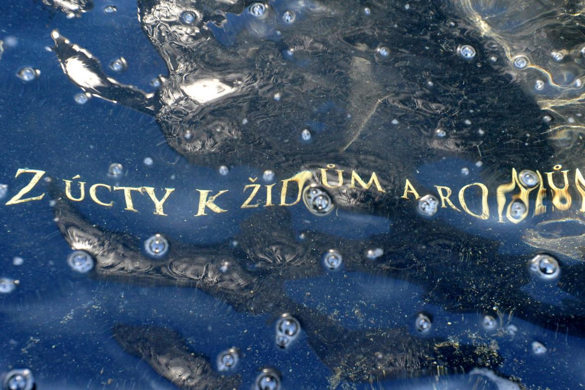 Brněnský památník obětem holocaustu