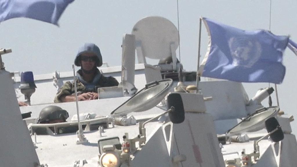 Vojska OSN na Golanských výšinách