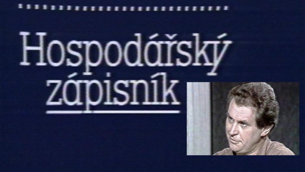 Hospodářský zápisník, ekonomický pořad ČST (1989)