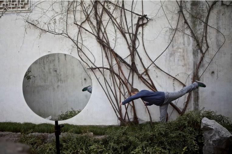 Olafur Eliasson / Your Emodied Garden