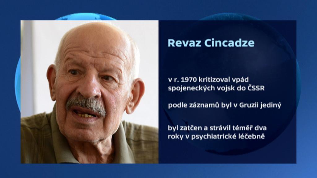 Revaz Cincadze