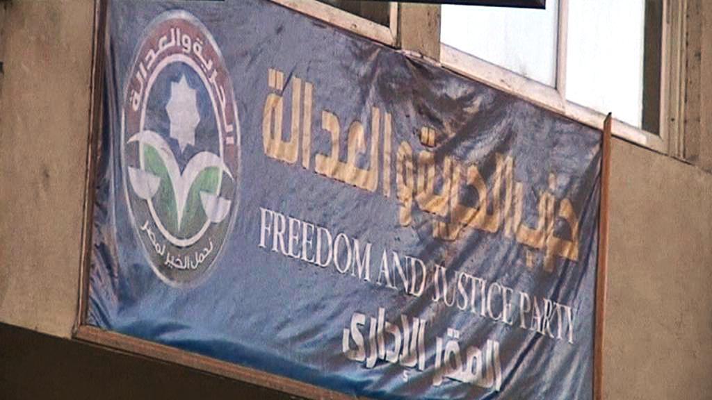 Strana svobody a spravedlnosti