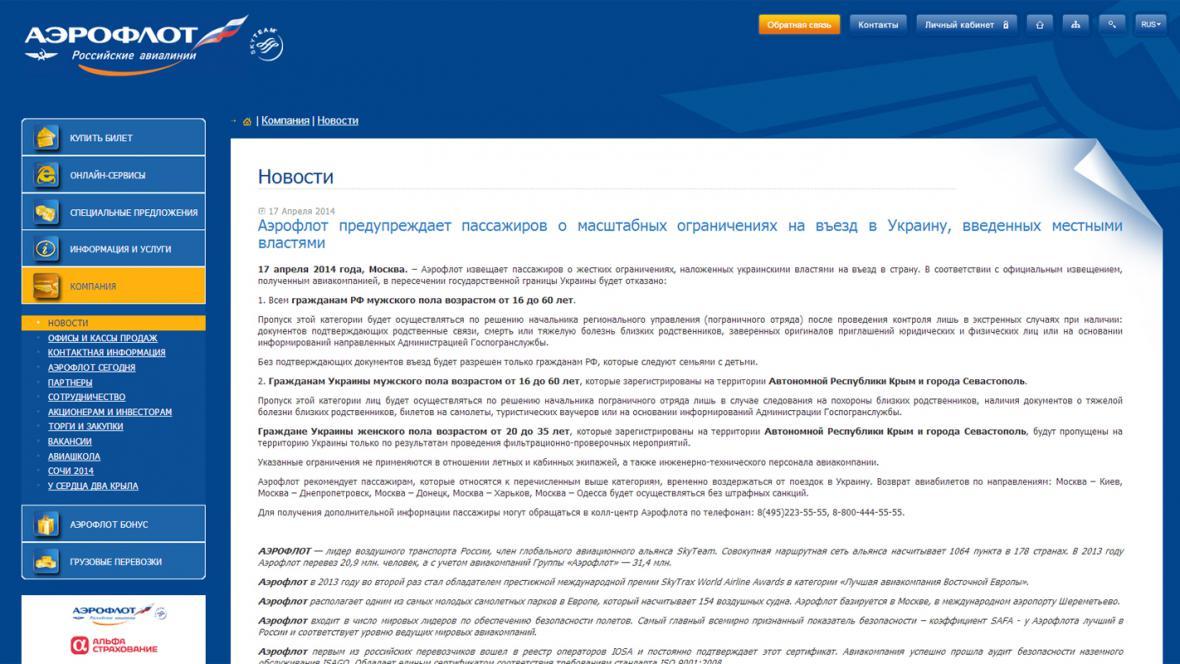 Aeroflot informuje o ukrajinských restrikcích