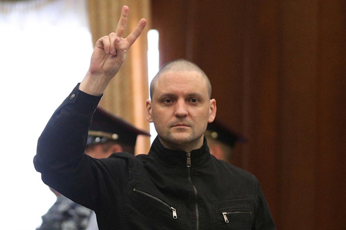 Sergej Udalcov u soudu