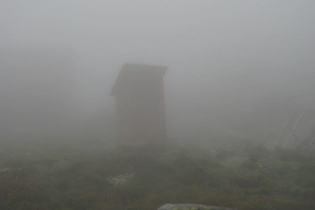 ... a neprůhlednou mlhu