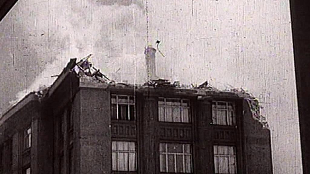 Bombardování rafinerie Apollo