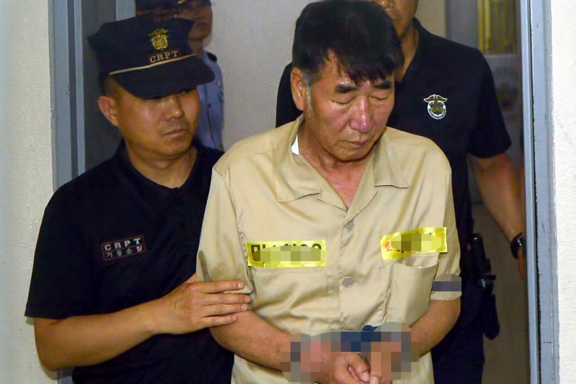 I Čun-sok před soudem