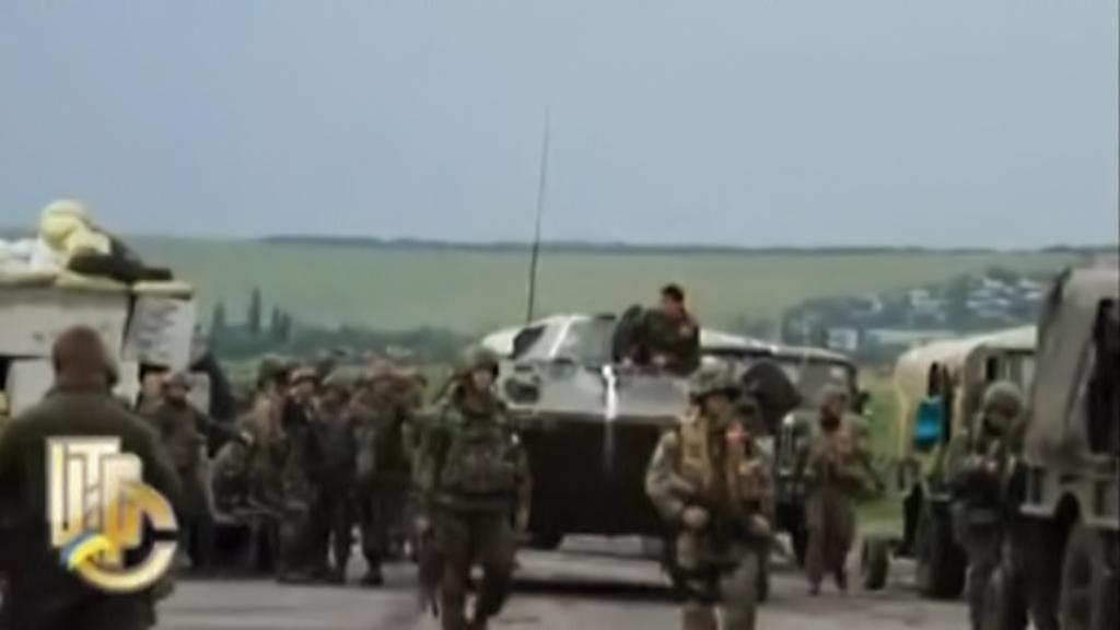 Ofenziva na východě Ukrajiny