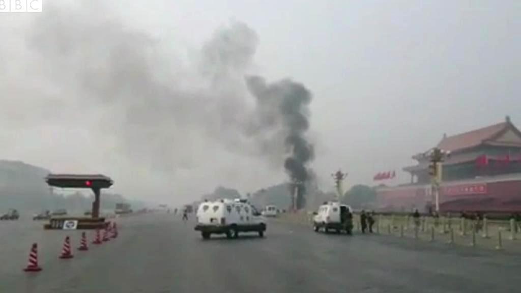Incident na náměstí Nebeského klidu