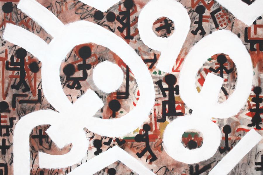 Ivan Steiger / Detail obrazu Kvanty II