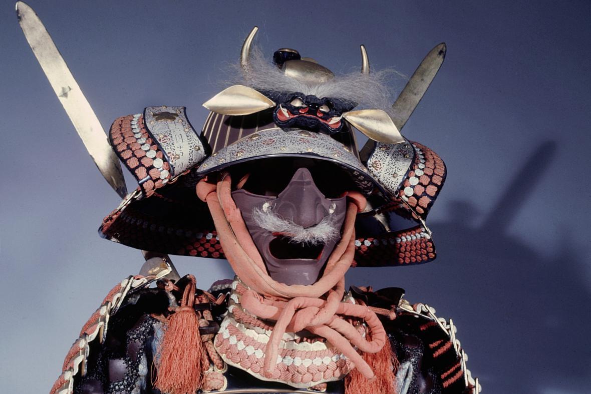 Samurajské brnění