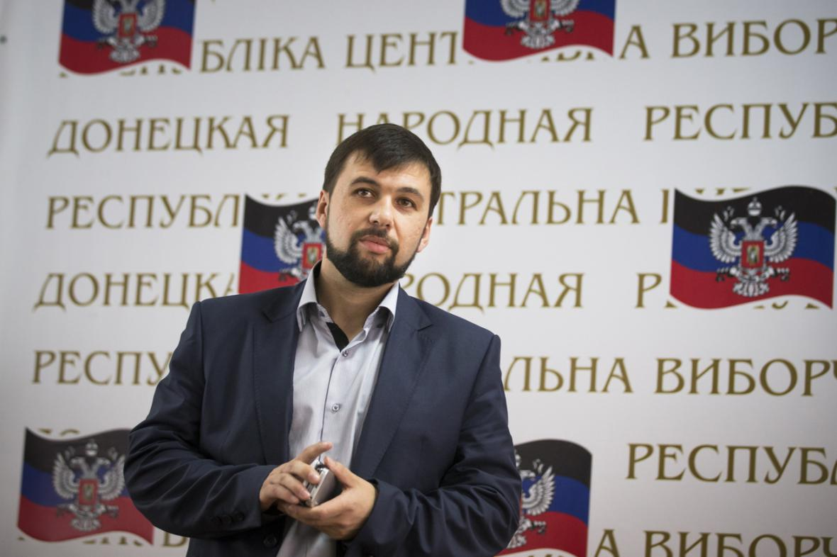 Denis Pušilin
