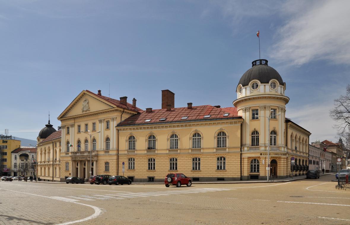 Žlutá dlažba v Sofii