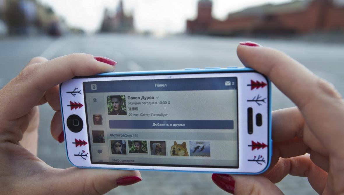 Ruská sociální síť VKontaktě