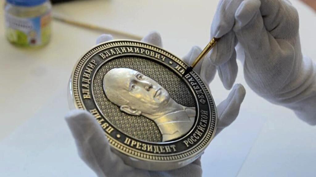 Pamětní medaile k anexi Krymu