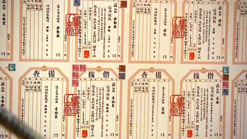 Aj Wej-wej: Tapeta z dlužních úpisů