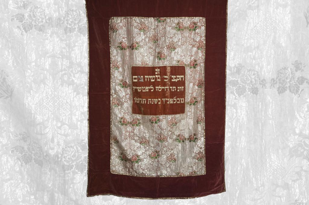 Synagogální opona