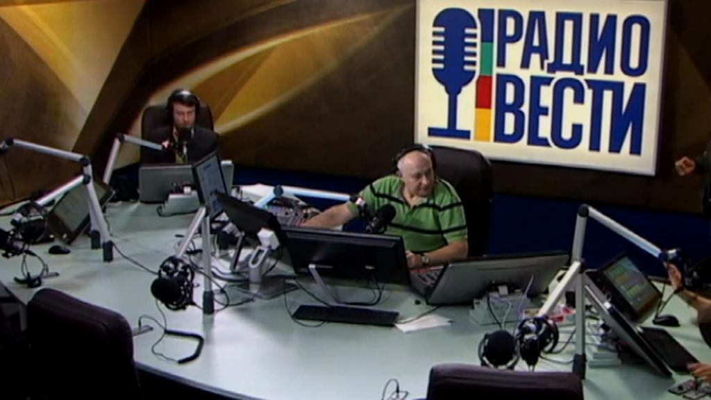 Vysílání stanice Radio Vesti