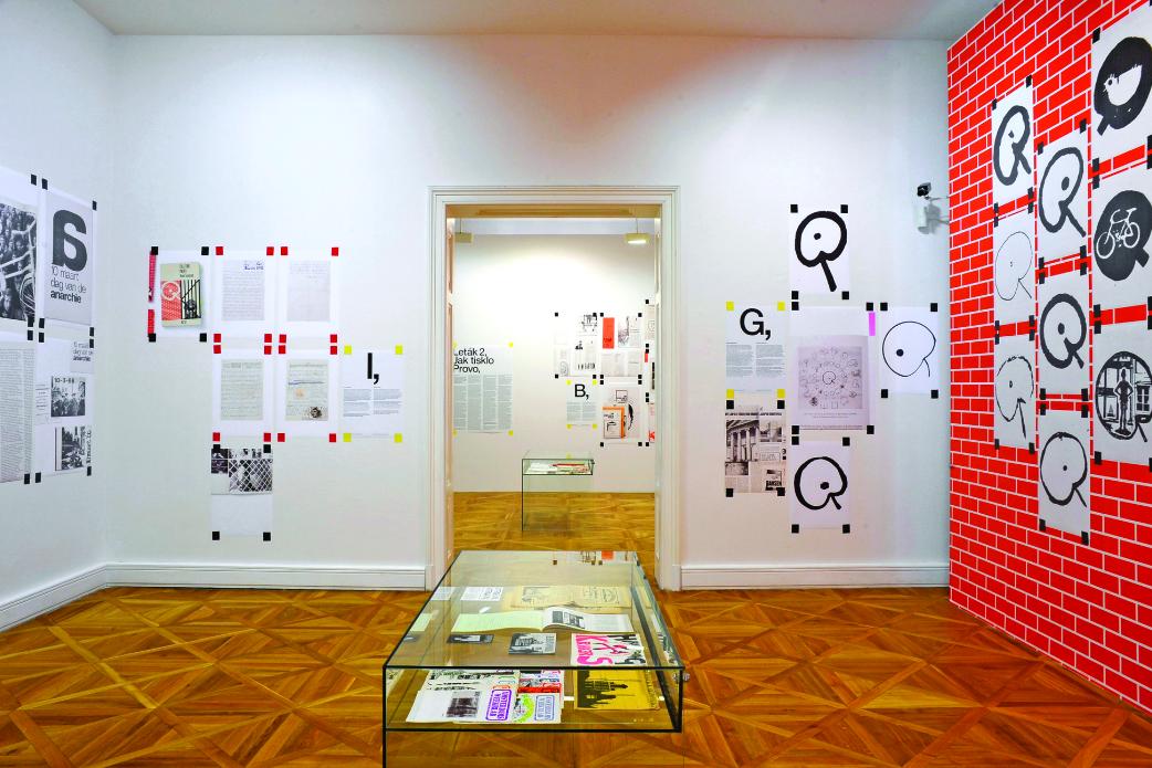 Bienále Brno 2012