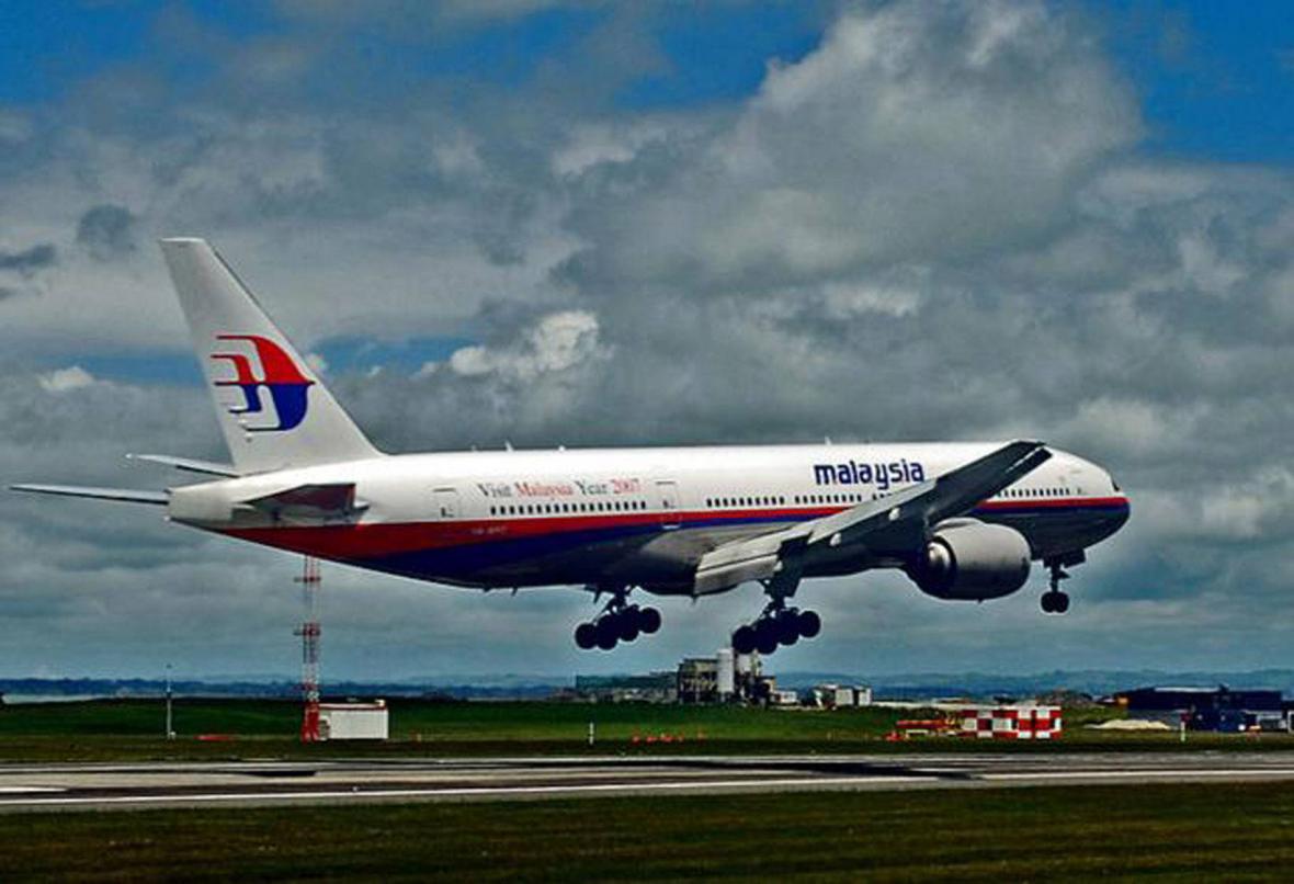 Letadlo společnosti Malaysia Airlines