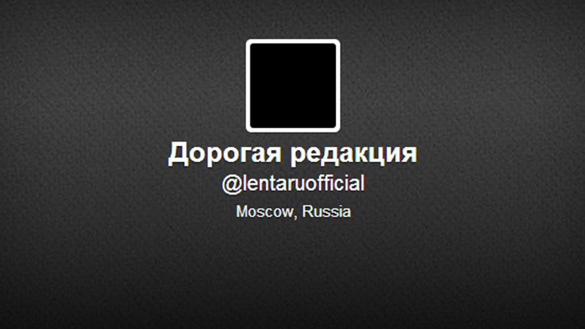 Twitter lenta.ru zahalený do smutku