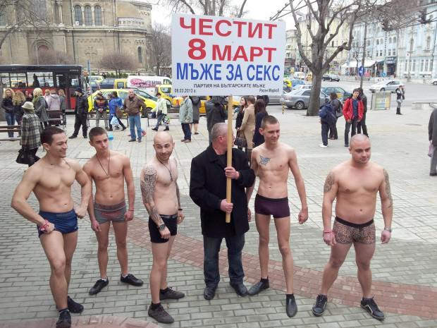 MDŽ ve Varně