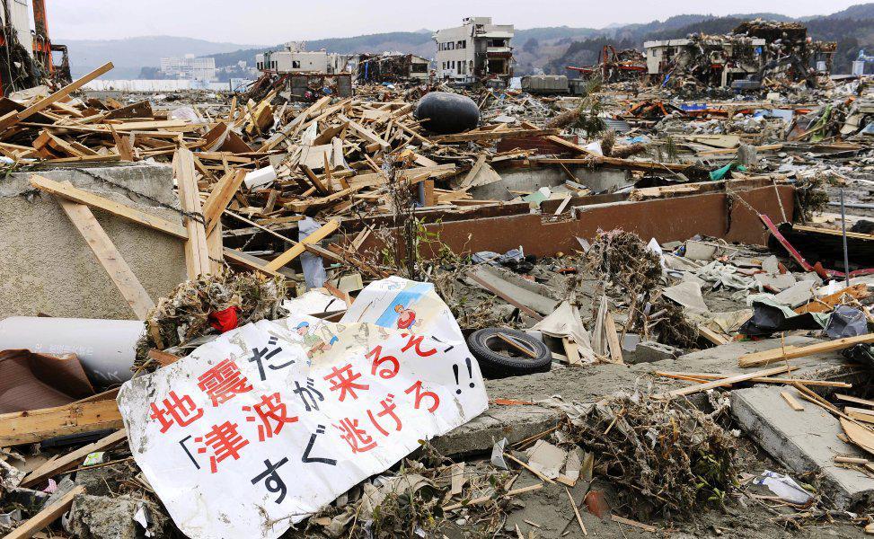Katastrofa v Japonsku