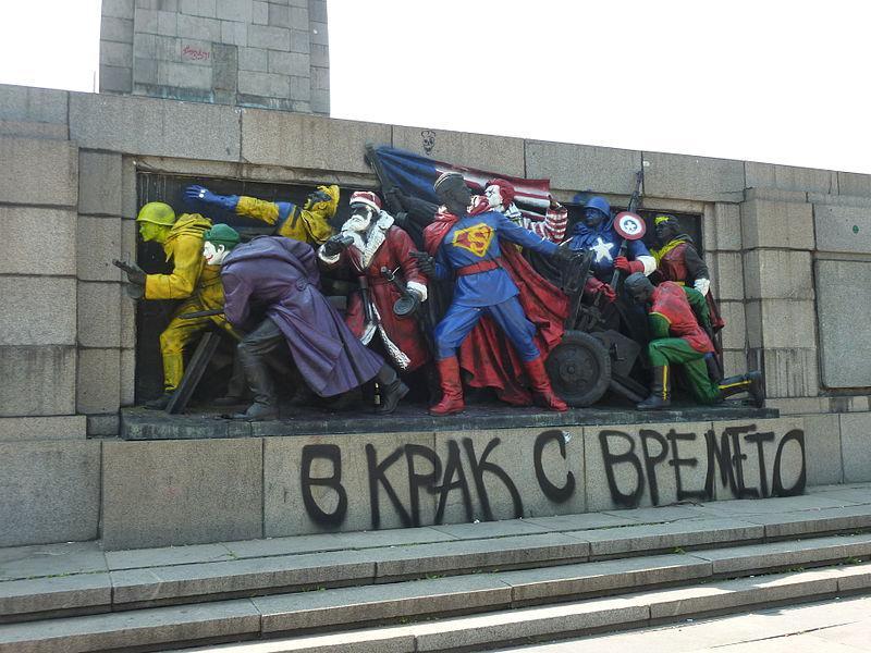 Památník Rudé armády v Sofii v červnu 2011