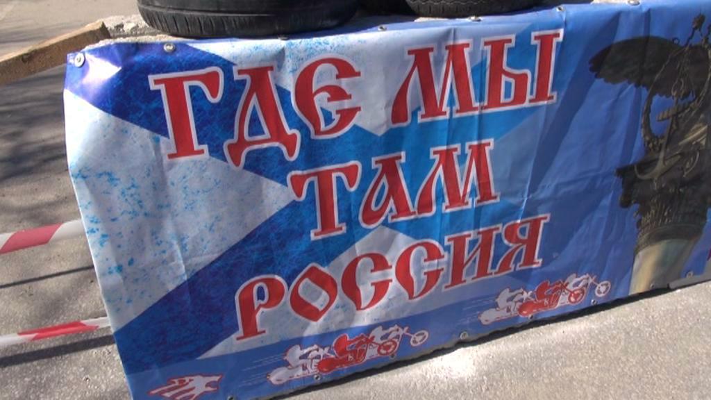 Kde jsme my, tam je Rusko