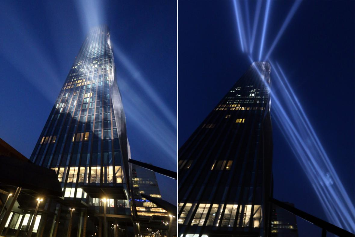 Vídeňský DC Tower 1