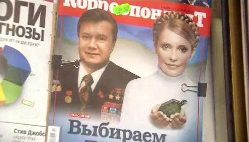 Prezidentské volby na Ukrajině