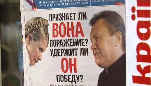 Dokáže Tymošenková přijmout porážku? Dokáže Janukovyč uhájit vítězství?
