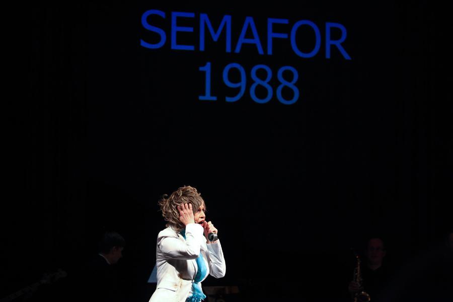Divadlo Semafor