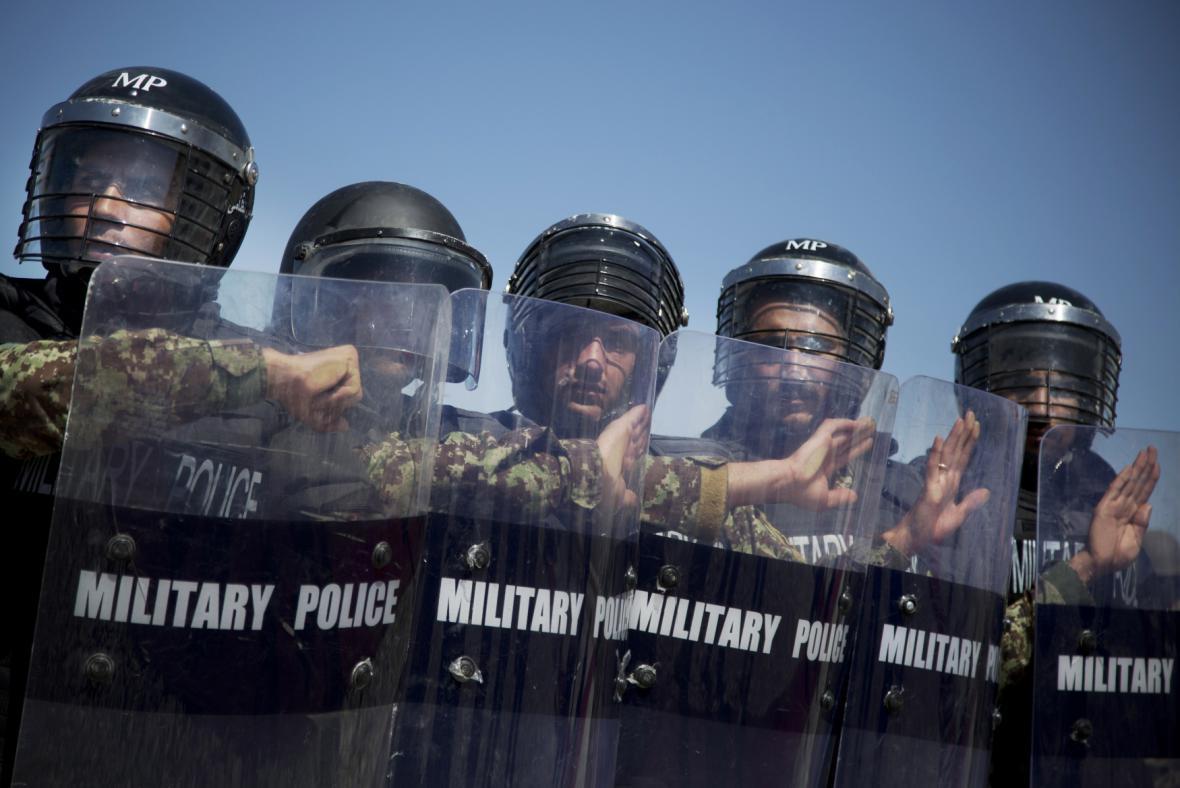 Afghánská vojenská policie