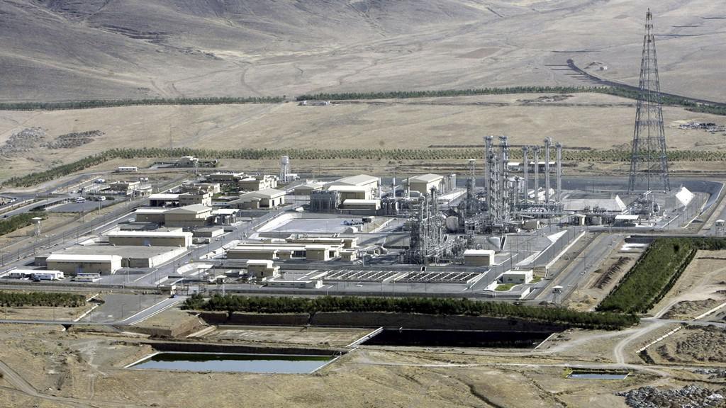 Jaderné zařízení v Aráku