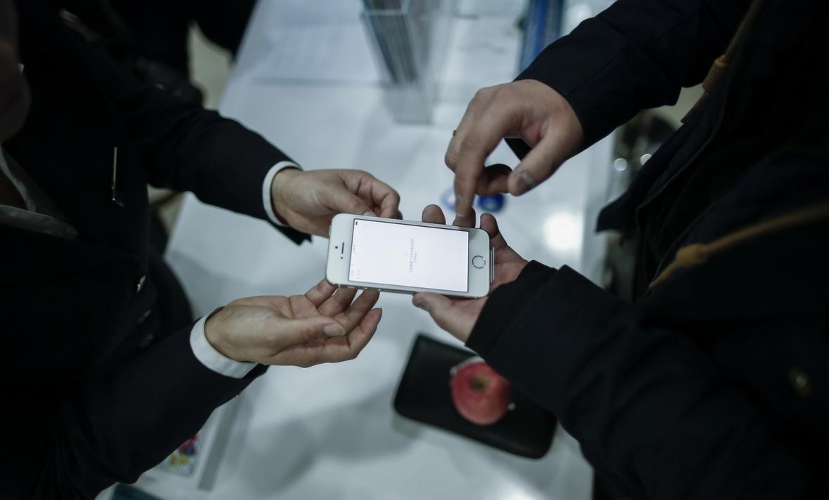 Prodej iPhonů v Číně