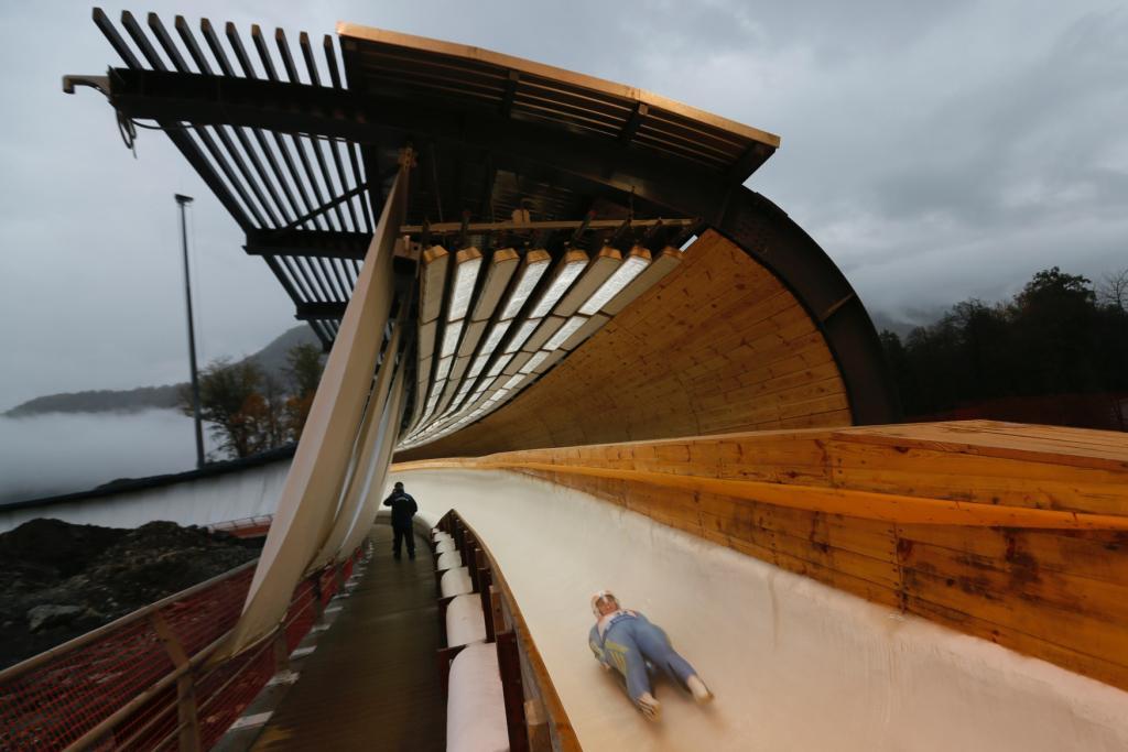Olympijský areál Sanki