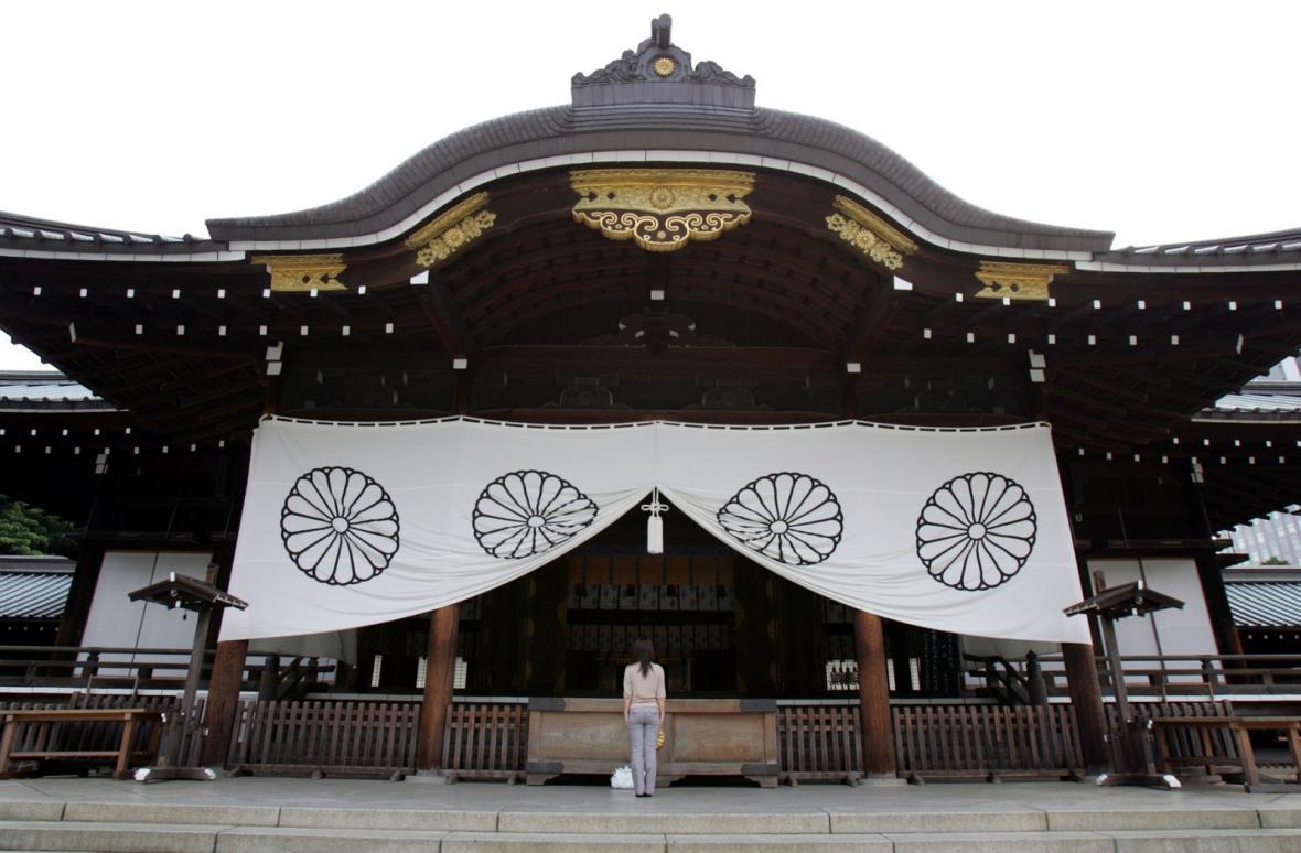 Tokijská svatyně Jasukuni