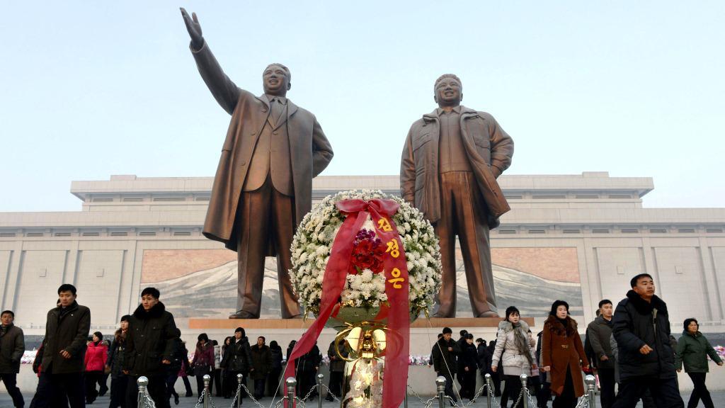 Druhé výročí smrti Kim Čong-ila