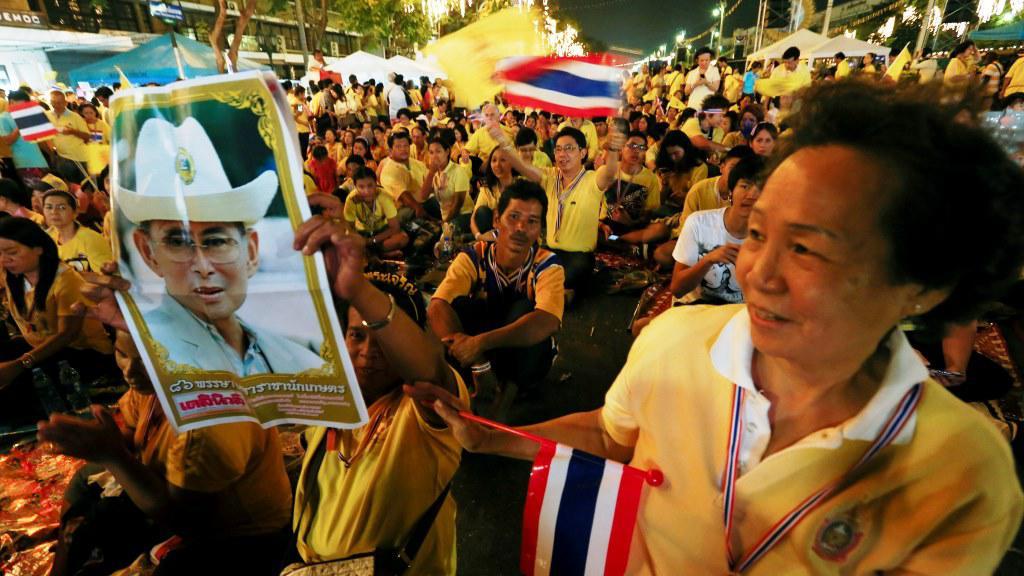 Oslavy narozenin thajského krále